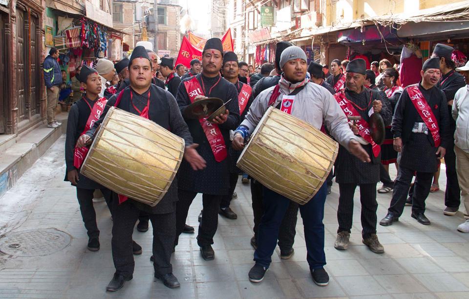 Rastrya Jyapu Diwas Rally || Yomari Punhi